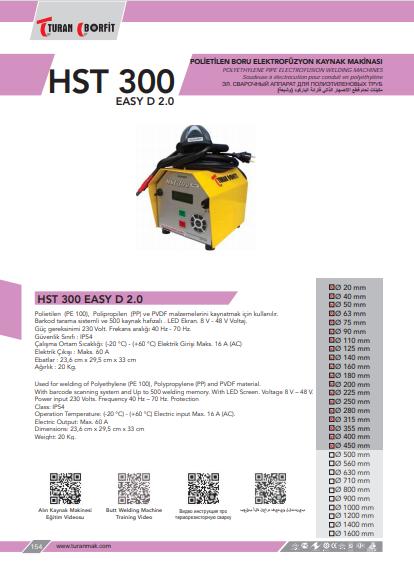 hst-300-easy-d-2-0-polietilen-boru-ef-qaynaq-aparati