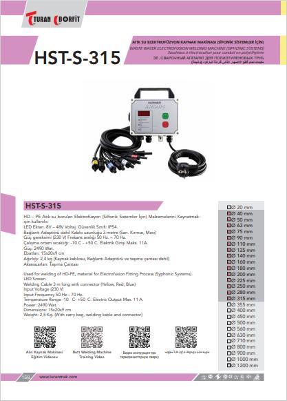 HST-S-315 ÇİRKAB SU ELEKTROFUSİYA QAYNAQ APARATI